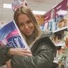 Александра, 24, г.Алматы́