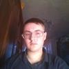 Ilie Dolghii, 19, Soroca