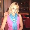 Anna, 37, Shanghai
