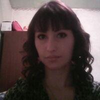 Марина, 30 лет, Стрелец, Кромы