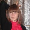 Ksenia, 21, г.Климовичи