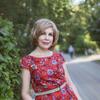Елена, 50, г.Ростов-на-Дону