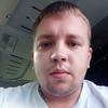 Александр, 26, г.Мальмё