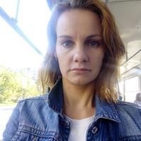 Наталия, 39 лет, Стрелец, Екатеринбург