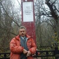 Станислав, 46 лет, Дева, Уральск