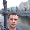 Виталий, 30, г.Бишкек