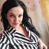 Алина, 28, г.Рубцовск
