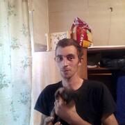маким 33 Заринск