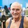 жабраил, 67, г.Ростов-на-Дону