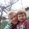 Виктория, 22, г.Белая Церковь