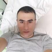 ШАРИФ 36 Егорьевск