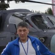 Ленур 38 Краснознаменск