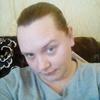 Екатерина, 31, г.Медвежьегорск