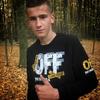 Іван, 21, г.Виноградов