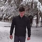 Арам 22 Москва