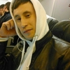 Donik, 27, г.Фергана