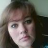 Наташа, 37, г.Михайловск