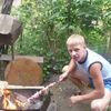 Серега, 29, г.Иркутск