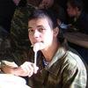 Александр, 21, г.Мантурово