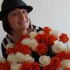 Валентина, 42, г.Тула