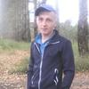Tolik, 25, г.Новосибирск