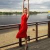 Yuliya, 32, Nizhny Novgorod