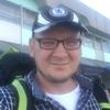 Тимур, 42, г.Perth