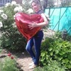 Елена, 19, Кропивницький (Кіровоград)