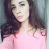 Alina, 18, г.Новосибирск