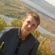 Александр 24 Самара