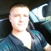 Максим, 26, г.Шушенское