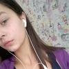 Арина, 16, г.Гомель