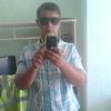Евгений, 25, г.Керчь