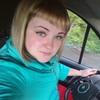 Виктория, 30, г.Рыбинск