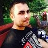 cristian, 30, г.Bucarest