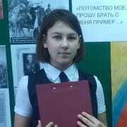 Маргарита 18 Курск