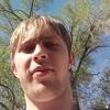 Макс, 22, г.Талдыкорган