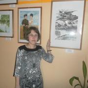 Подружиться с пользователем Наталья 35 лет (Овен)
