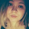 Oksana, 27, Mtsensk