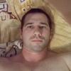 сергей, 26, г.Голая Пристань