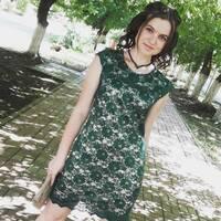 Юлия, 28 лет, Близнецы, Нижний Новгород