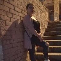 Милена, 26 лет, Весы, Иркутск