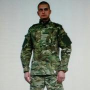 Пупсян 44 Братск