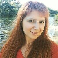 Виктория, 45 лет, Овен, Нижний Новгород