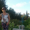 Ecaterina Birca, 51, Eilat