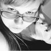 Елена, 31, г.Новая Усмань