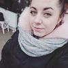 Ульяна, 20, г.Киев