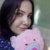 tatyana, 26, Staraya