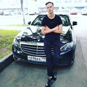 Андрей 16 Москва