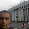 Костя, 25, г.Днепропетровск